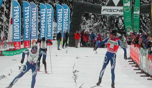 FIS Marathon Cup